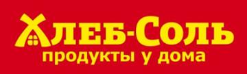 Продуктовые магазины - ХЛЕБ СОЛЬ