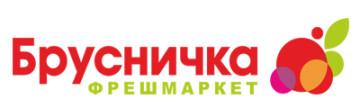 Сеть маркетов БРУСНИЧКА
