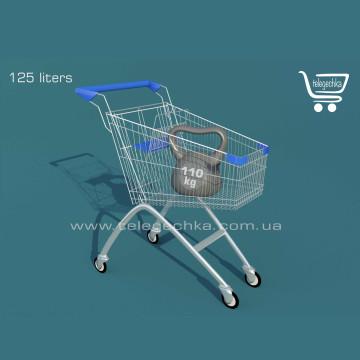Покупательская тележка для супермаркета размеры 125 литров