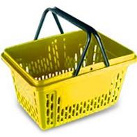 покупательская корзина-желтая