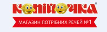 КОПЕЕЧКА - сеть магазинов