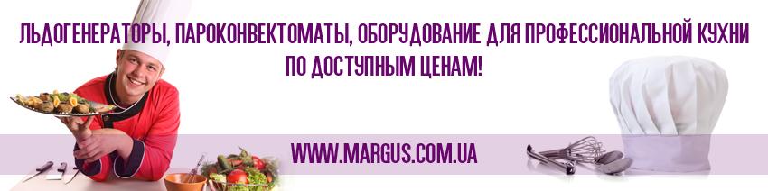 маргус-margus