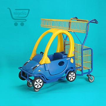 Тележка для супермаркета с детской машинкой на 90 литров