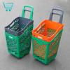 Пластиковая покупательская корзина-тележка — B65 Smooth Basket