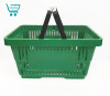Plast22 Green
