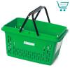 Покупательские корзины для супермаркета PLAST 20