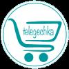 Тележечка | Тележки для супермаркетов и магазинов