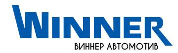 Виннер Автомотив